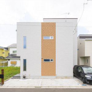 a classy house